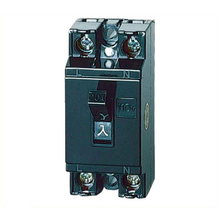 Panasonic 安全ブレーカHB型2