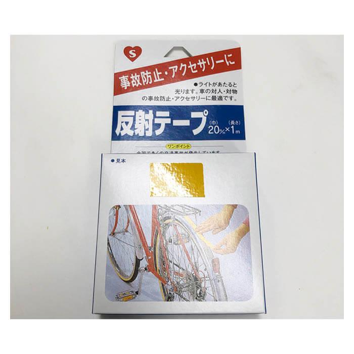 反射テープ 20mm×1m 黄