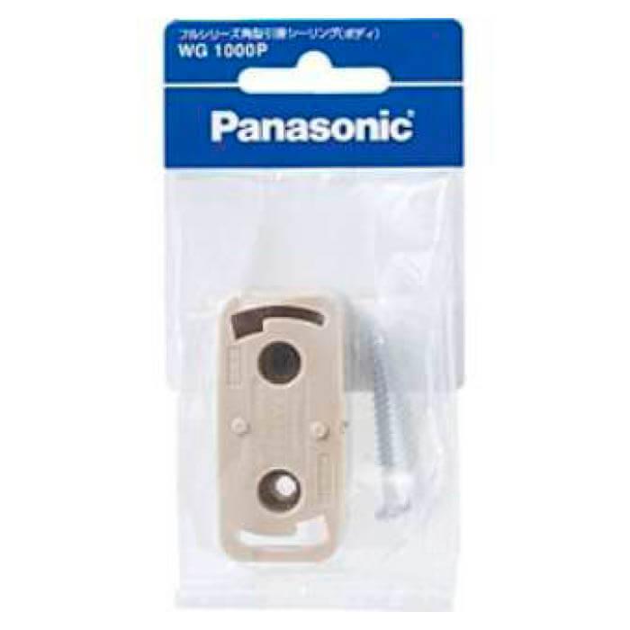 Panasonic(パナソニック) シーリングボデイ WG1000P