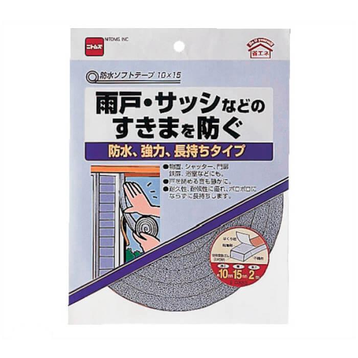 ニトムズ 防水ソフトテープ 10×15