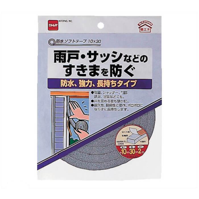 ニトムズ 防水ソフトテープ10×30