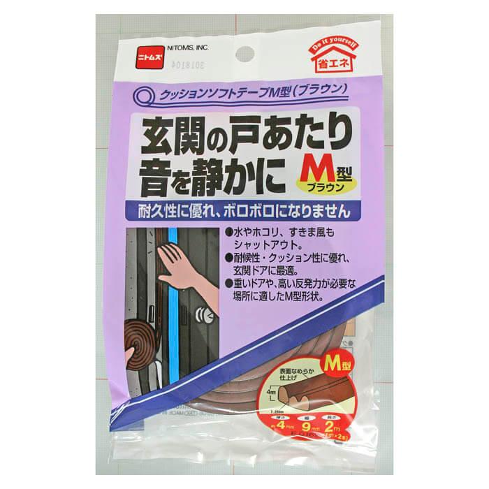 クッションソフトテープ M型 9×1M 茶 2P