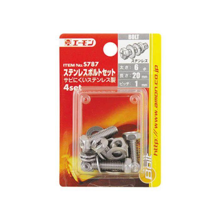 エーモン工業 ステンレスボルトセット S787