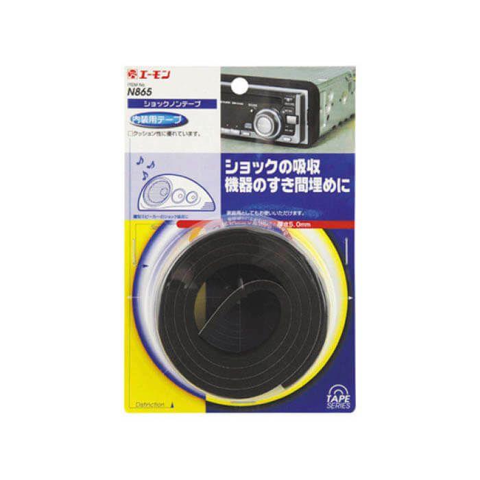 エーモン工業 ショックノンテープ N865