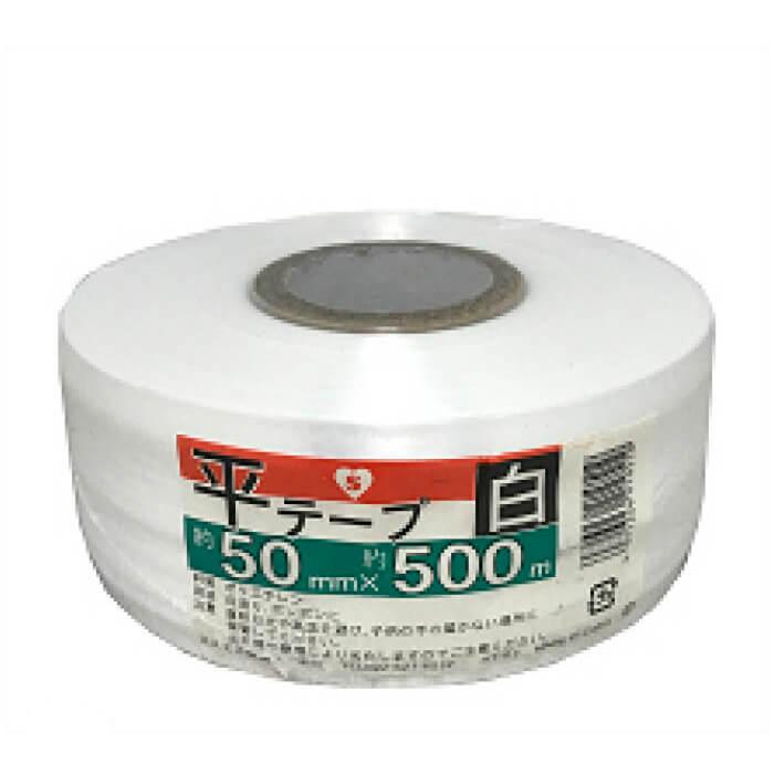 平テープ 50×500m