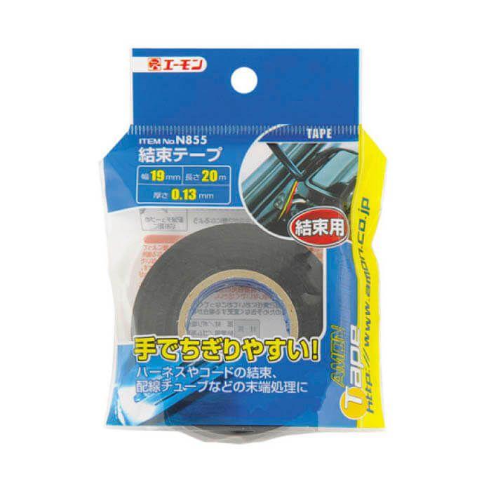 エーモン工業 結束テープ N855