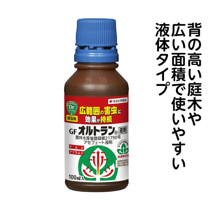 住化 オルトラン液剤 100CC