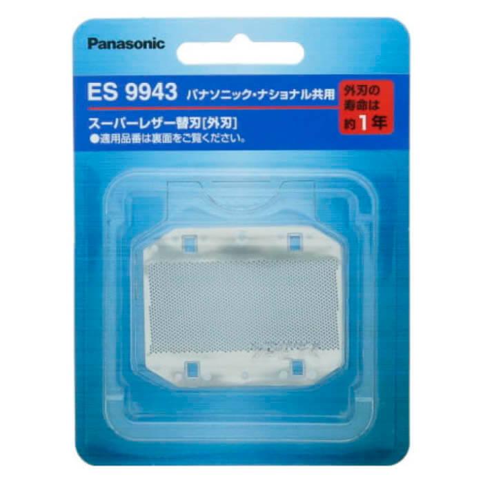 Panasonic(パナソニック) 替刃 メンズシェーバー用 外刃 ES9943 ES9943