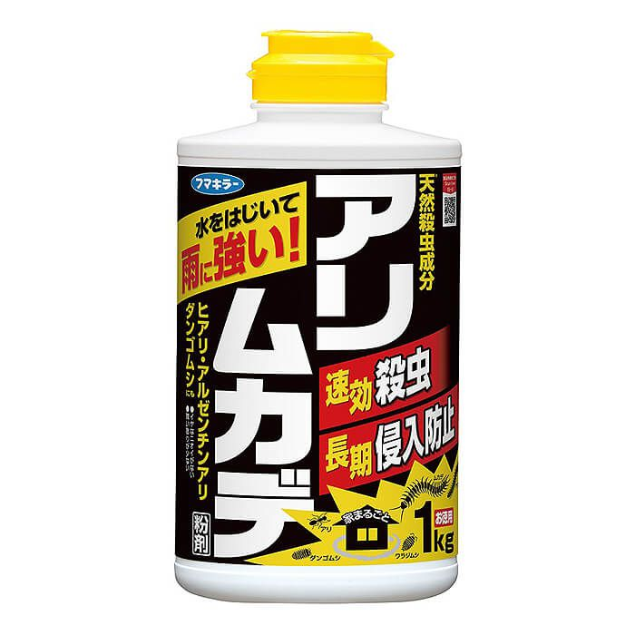 【殺虫剤特集】フマキラー アリムカデ粉剤 1kg
