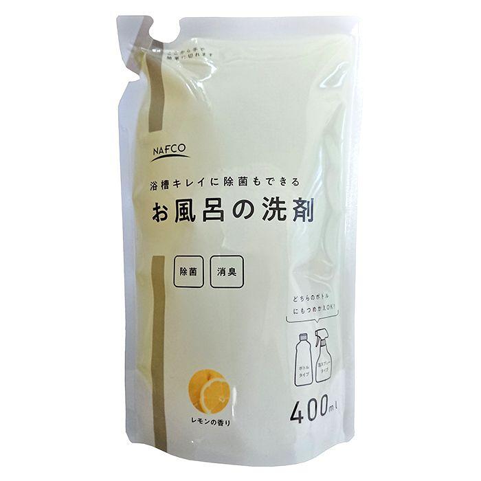ロケット石鹸 ナフコ お風呂の洗剤 400ml