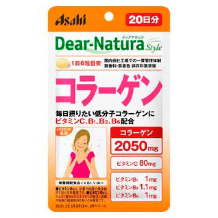 アサヒグループ食品 ディアナチュラ スタイルコラーゲン 120粒(20日分)