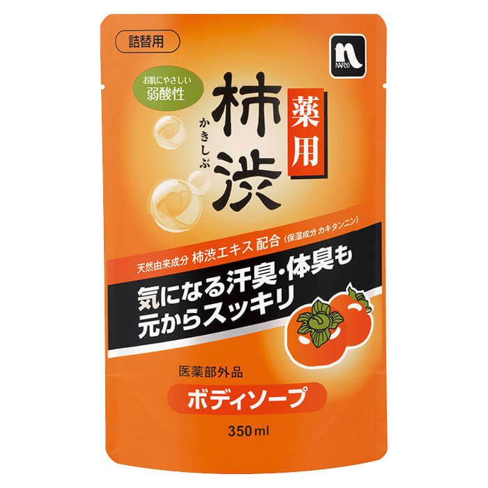 薬用 柿渋ボディソープ詰替 350ml