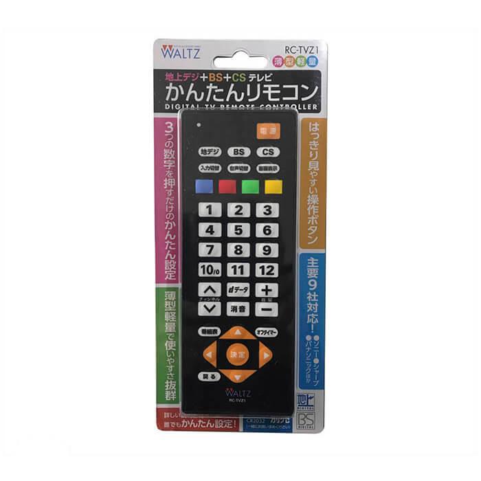 TV薄型かんたんリモコン RC-TVZ1