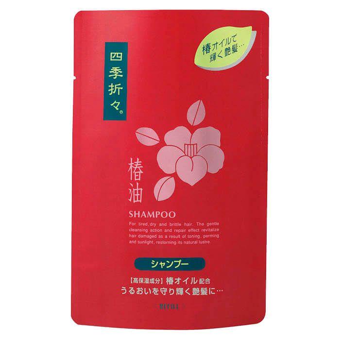 四季折々 椿油シャンプー詰替 450ml