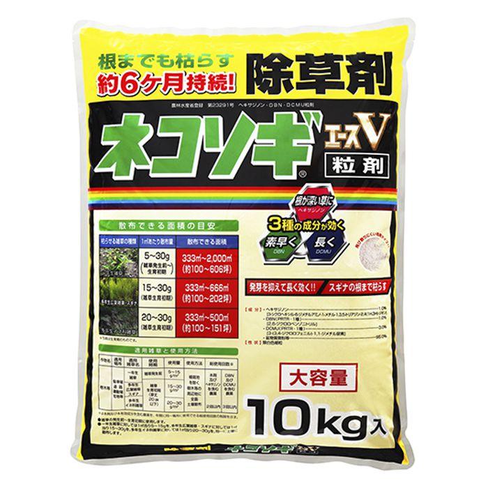 レインボー薬品 ネコソギエースV粒剤 10KG