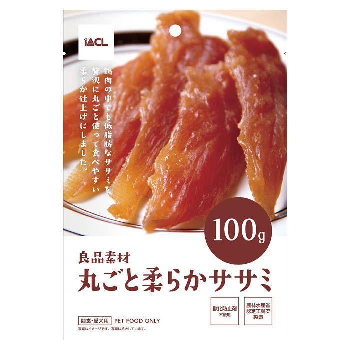 イトウアンドカンパニーリミテッド 良品素材 丸ごと柔らかササミ 100g
