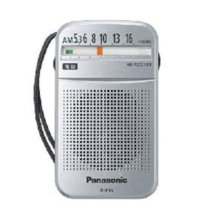 Panasonic(パナソニック) FM・AM 2バンド携帯ラジオ RF-P55-S