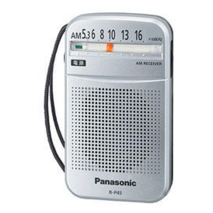 Panasonic(パナソニック) AM 1バンド携帯ラジオ R-P45-S