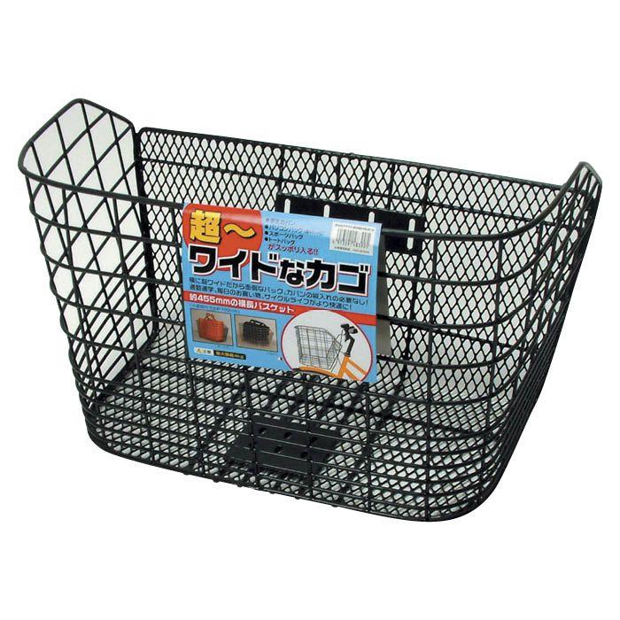 サギサカ 超ワイドなカゴ 半メッシュ シティ・軽快 GR 48390
