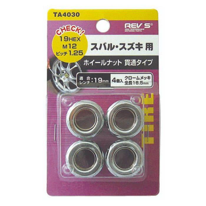フジックス ホイールナット(貫通タイプ) 19HEX M12×P1.25 4個入り TA4030