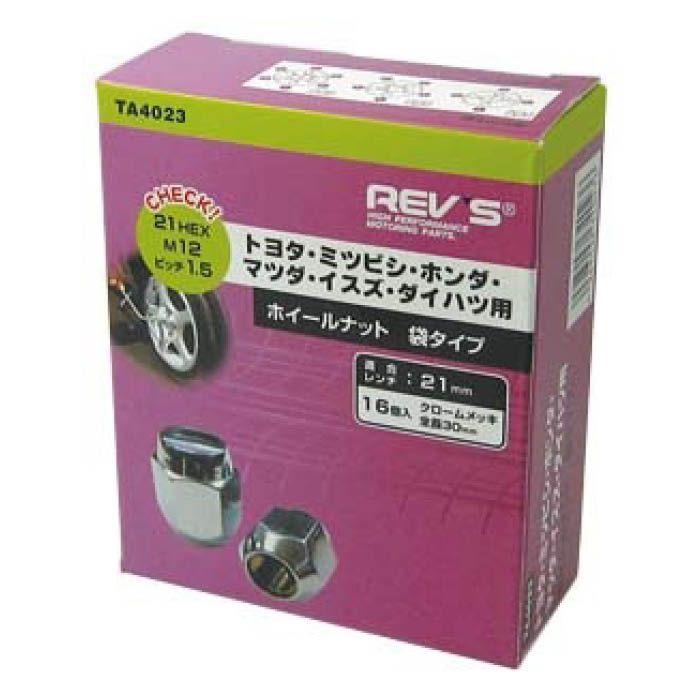 フジックス ホイールナット(袋タイプ) L=30 21HEX M12XP1.5 16個入り TA4023