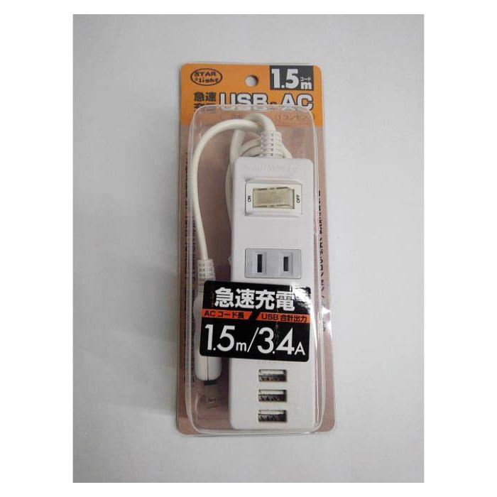 (★)USB3.4A3P+1AC SK-3USB1.5