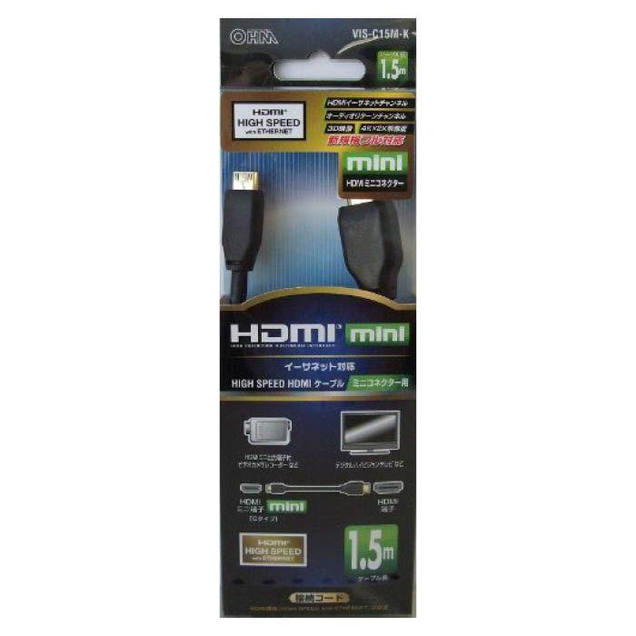 HDMIミニケーブル1.5M VIS-C15M-K