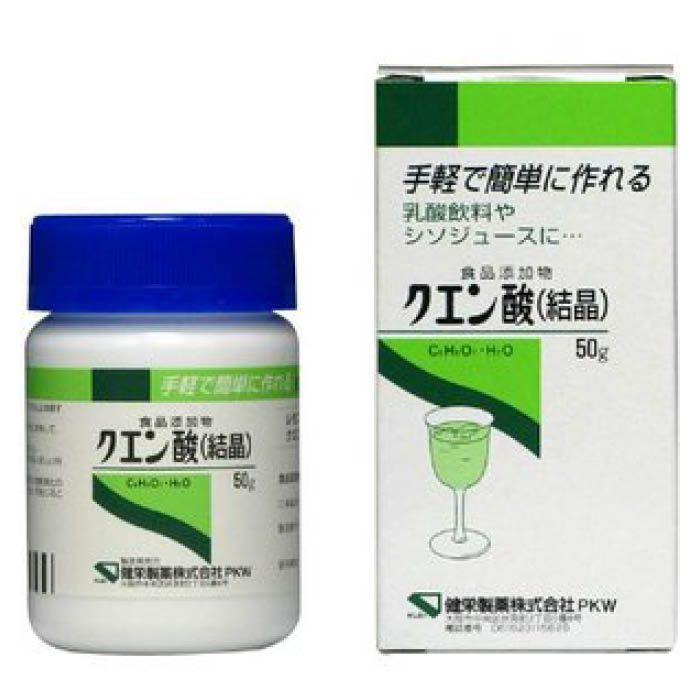健栄製薬 クエン酸 50g