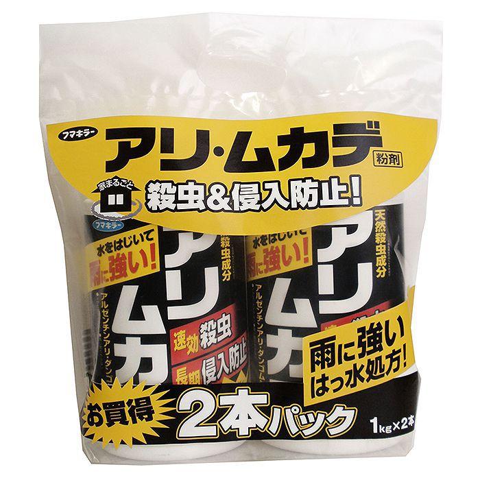 【殺虫剤特集】フマキラー アリムカデ粉剤 1kg2個