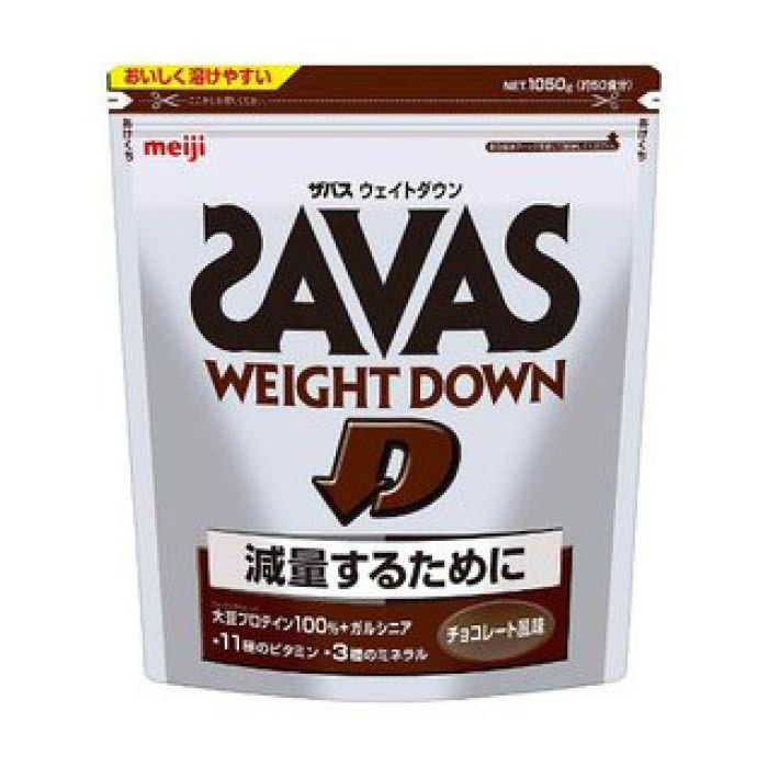 明治 ザバスウェイトダウンチョコレート 1050g(50食分)