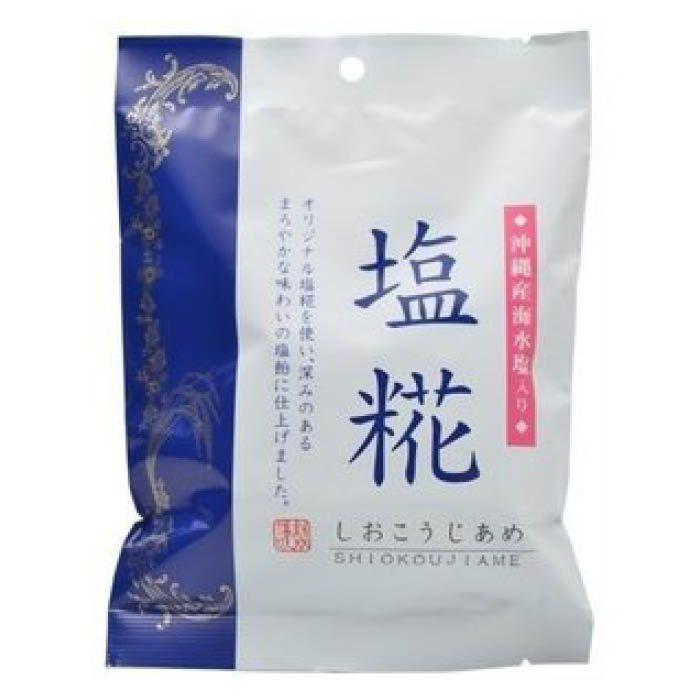 うすき製薬 塩糀飴 85g