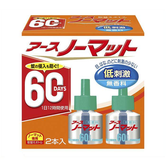 【殺虫剤特集】 アース アースノーマット替2P60 45ML×2