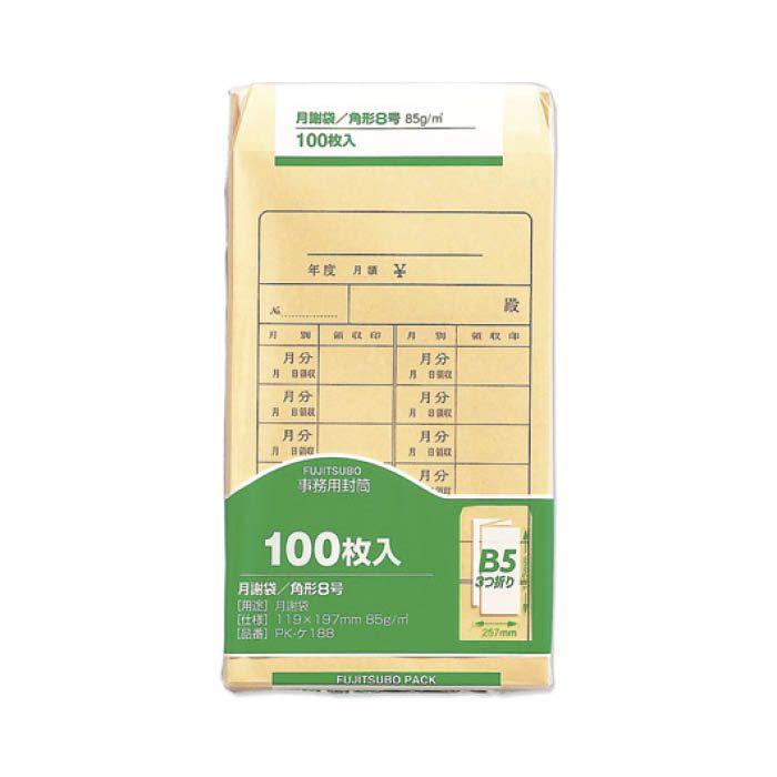 マルアイ クラフト封筒 月謝 100枚 PK-ケ188