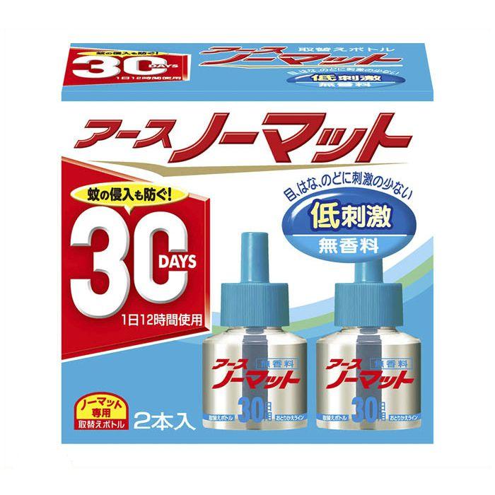 【殺虫剤特集】 アース ノーマット無香液2P 45MLボトル2P