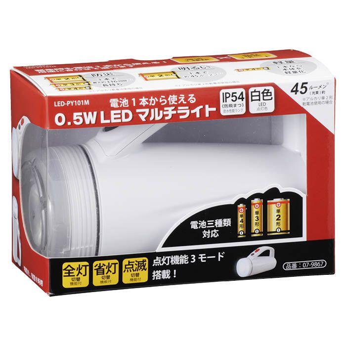 0.5WLEDマルチライト LED-PY101M