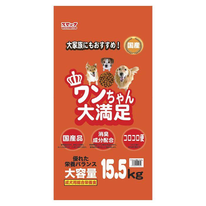 スマック ワンちゃん大満足 15.5kg
