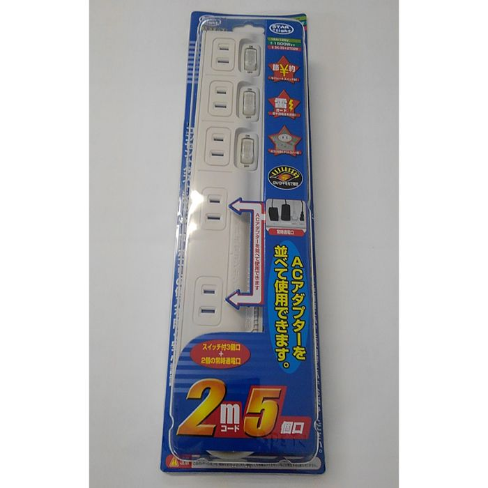省エネADタップ SK-3S+2T02