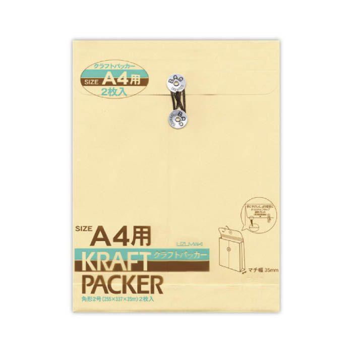菅公 クラフトパッカー ホー358 A4用 2枚