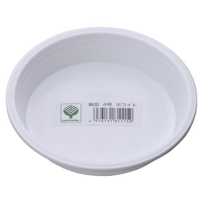 鉢カバー・鉢皿の一覧|ホームセンターナフコの公式オンラインストア