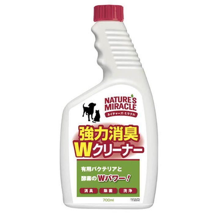 スペクトラムブランズジャパン ネイチャーズミラクル強力消臭Wクリーナー 取替え用 700ml