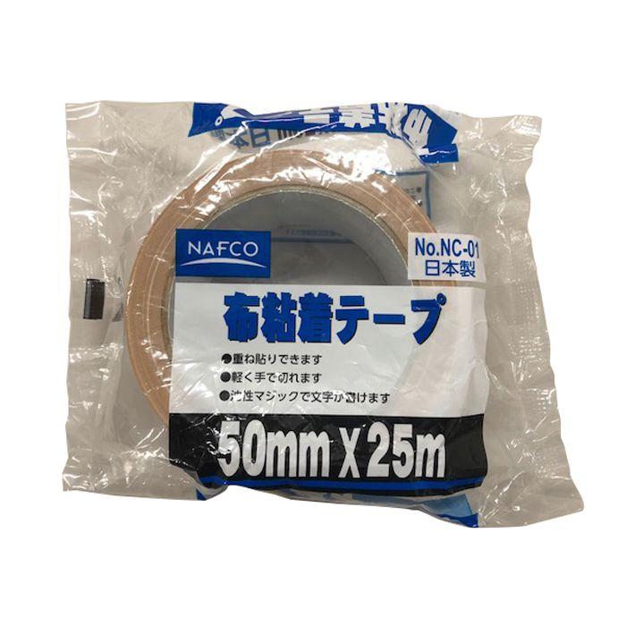 布テープNC-01  50mm×25m