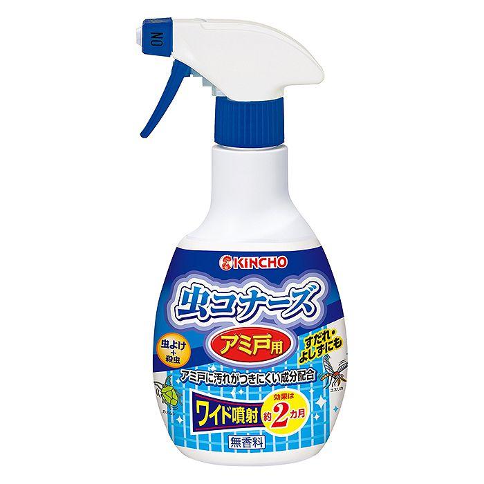 【殺虫剤特集】 金鳥 虫コナアミ戸スプレー300 300ml
