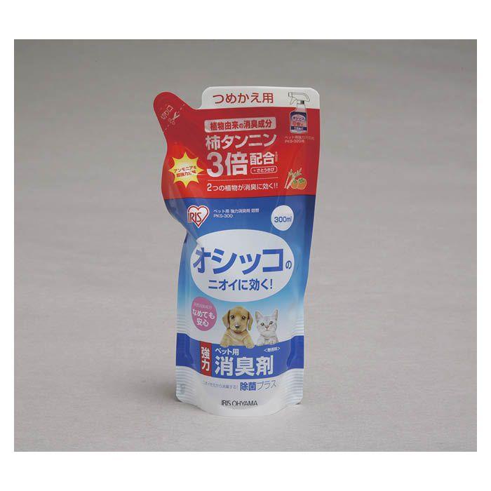 ペット用強力消臭剤詰替300mlPKS-300