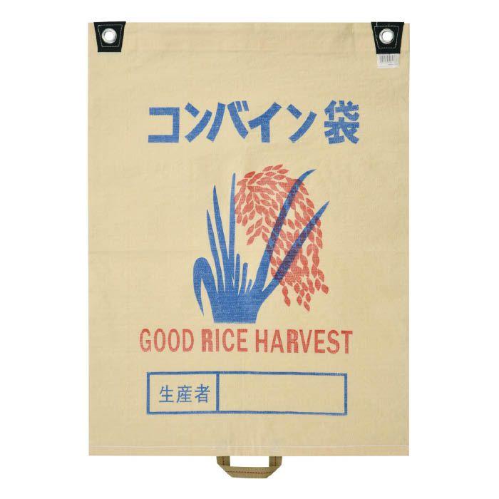 【収穫用品】 コンバイン袋 片取手