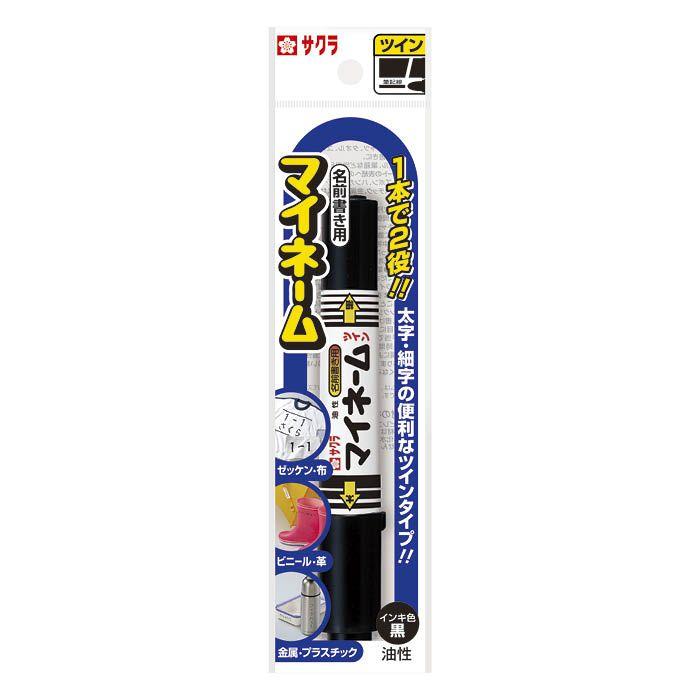 サクラクレパス マイネームツイン 太字 細字 YKT-L 黒