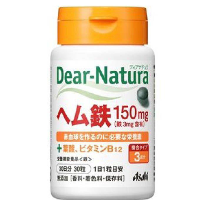 アサヒグループ食品 ディアナチュラ ヘム鉄Withサポートビタミン2種 30粒