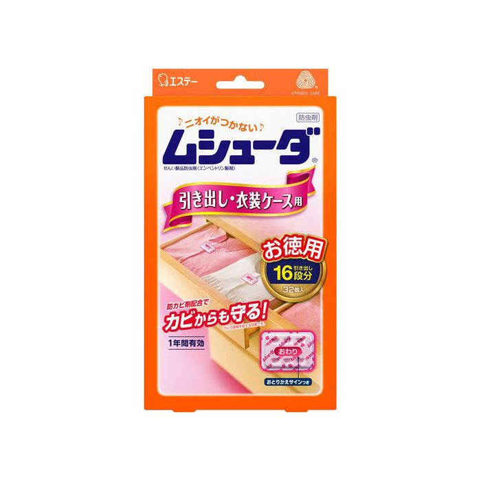 【防虫剤】エステー ムシュ-ダ1年引き出し 32P