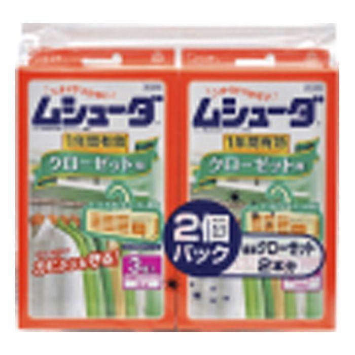 (★)【防虫剤】 エステー ムシューダ1年ペア クローゼット