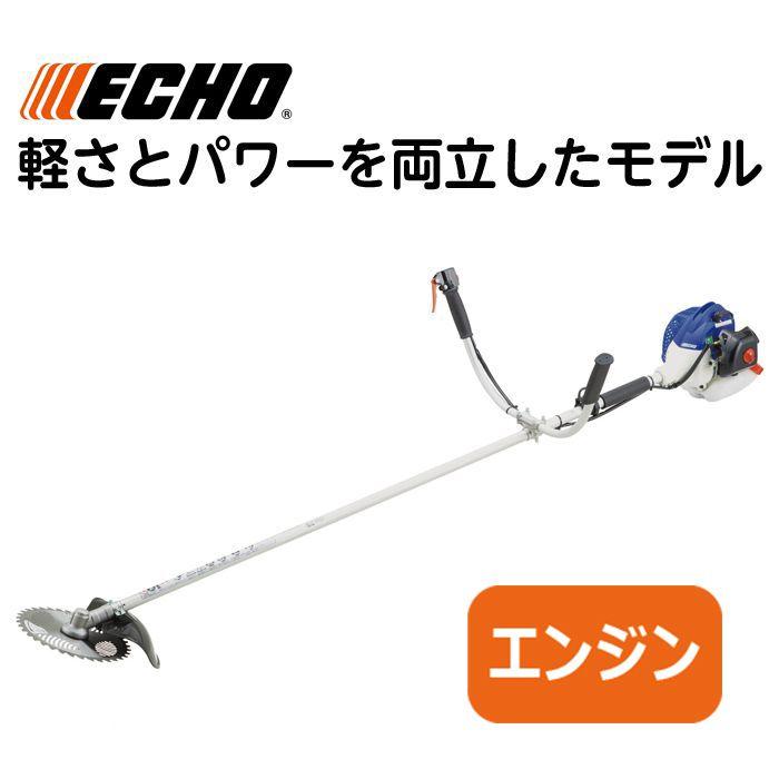 ECHO刈払機 EGT240DX