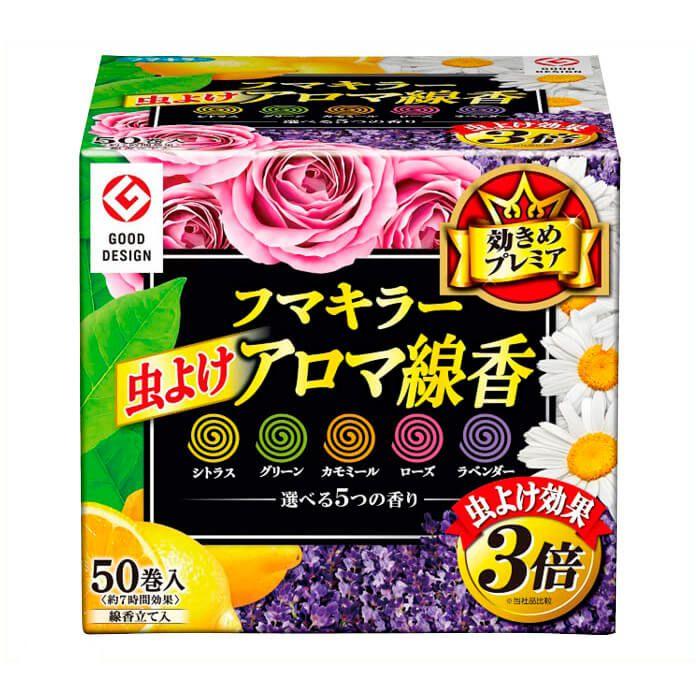 【殺虫剤特集】フマキラー アロマ線香5色パック 50巻函入